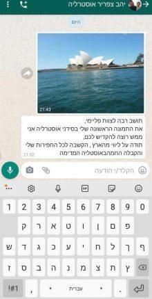 WhatsApp Image 2021-04-17 at 15.24.42